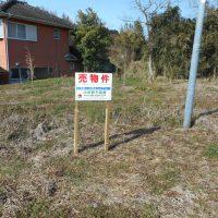鹿児島県道2号線沿い! 宅地の売買物件(土地)があります!